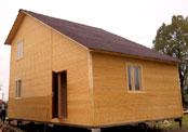 В г. Чудово построили каркасный дом